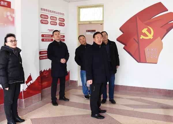 李东到美术学院调研全国样板支部建设情况